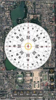 六寸地图APP官方下载安装图片1