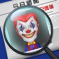 完美世界代号档案手游官方网站 v1.0