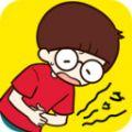 抖音找到食物大作战小游戏官方版 v1.3.0