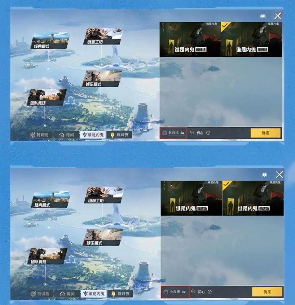 和平精英什么时候更新赛季ss13?ss13更新内容和开启时间介绍[多图]图片2
