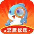 恋豚购物app