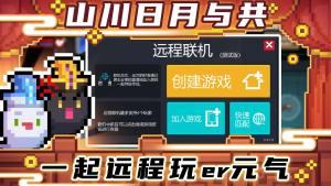 元氣騎士4月14日更新日志:3.1.0版本更新內容大全圖片1