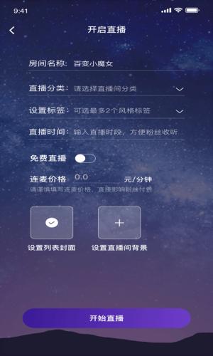 占起来达人端App图1