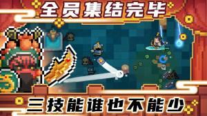 元氣騎士4月14日更新日志:3.1.0版本更新內容大全圖片2