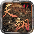 天翊传奇官方正版手游 v1.0