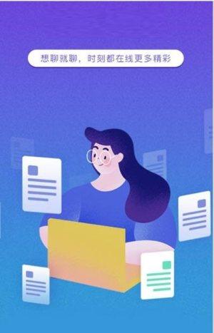 玉緣約會App下載官方版圖片1