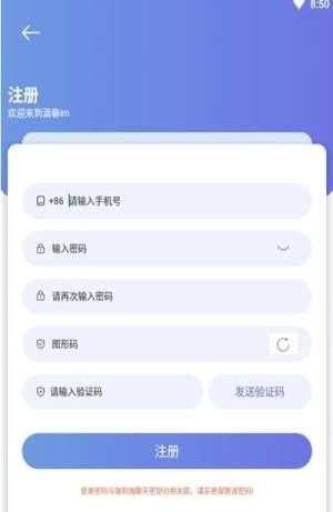 玉緣約會App圖1
