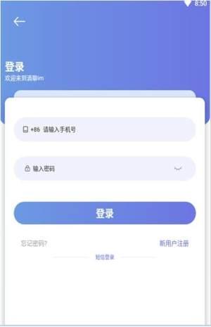 玉緣約會App圖3