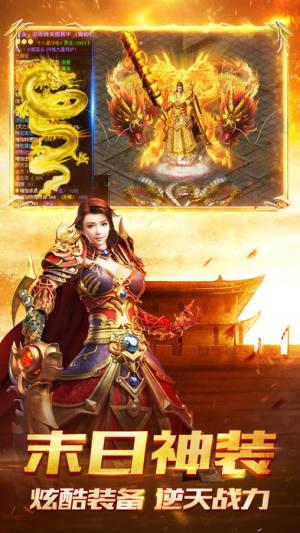 龍吟火龍神途手游官方最新版圖片1