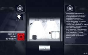 SCP觀察者模擬器下載游戲漢化版(SCP Viewer)圖片1