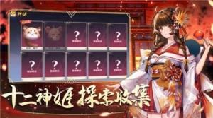 神姬之刃手游官网最新版图片1