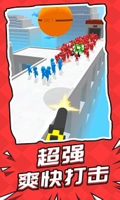 空戰突擊隊破解版圖2