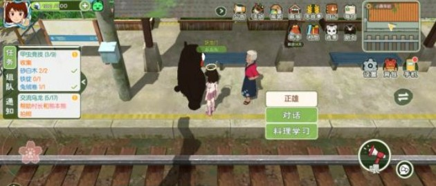 小森生活帮助村长和熊本熊拍照怎么做?帮助村长和熊本熊合影任务攻略[多图]