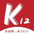 K12短视频APP最新版下载 v1.1.20