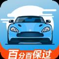 驾照考试帮App下载官方版 v1.006