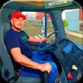 在卡车驾驶中游戏安卓版 v1.0