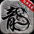 巡风传奇手游官网最新版 v1.0