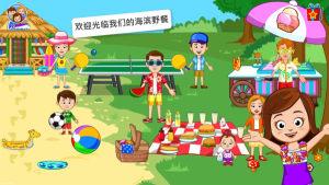 我的小镇阳光沙滩游戏图3