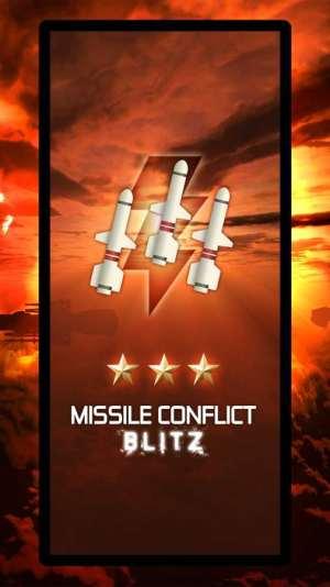 导弹冲突闪电战游戏图1