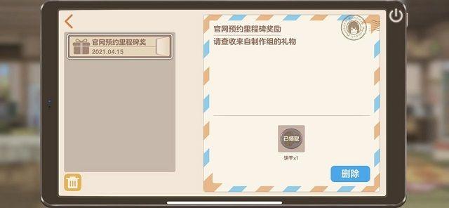 胡桃日记兑换码在哪输入?CDK兑换码输入位置介绍[多图]图片2