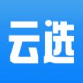 智云选课app手机客户端 v1.0.1