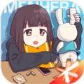 巨人网络泰胡桃日记游戏官网版下载 v1.6.3.0