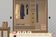 胡桃日记怎么换衣服?给胡桃换衣服攻略[多图]