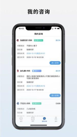 海棠心悦app手机最新版图片1