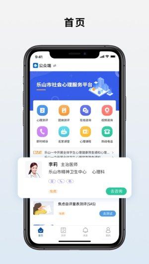 海棠心悦app图2