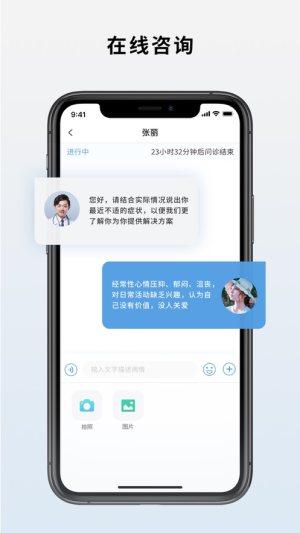 海棠心悦app图1