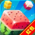 合成大果冻游戏领福利红包版 v131.103