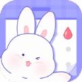 棉棉月历app