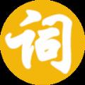 易欧词汇APP最新版 v2.3