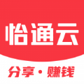 怡通云APP手机版 v1.0.0