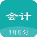 名师会计学堂APP官网版 v1.0.0