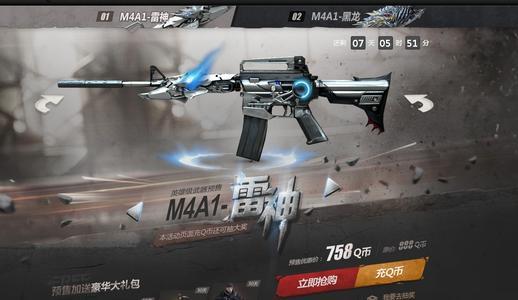 CF手游哪一把狙击拥有英雄武器属性巨力?穿越火线拥有巨力属性的狙击答案[多图]