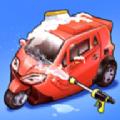 老板洗个车破解版无限金币去广告 v1.0.2