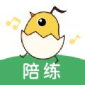 小壳陪练APP官方版 v1.0