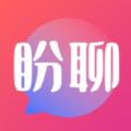 盼聊交友app手机最新版 v1.0.0
