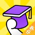 腾讯英语君(中学)App
