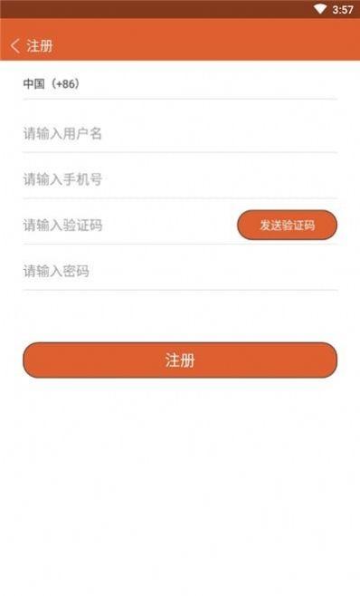 恒峰购物APP手机客户端图1: