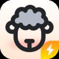 羊羊极速视频APP