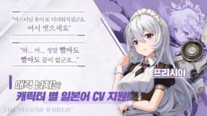 闻姬起舞手游官网中文版图片1