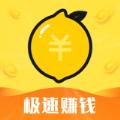 有檬兼职app
