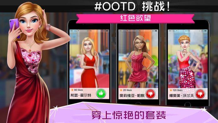 超级造型师全服装解锁中文破解版2021图5:
