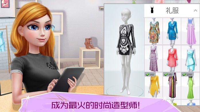 超级造型师全服装解锁中文破解版2021图2: