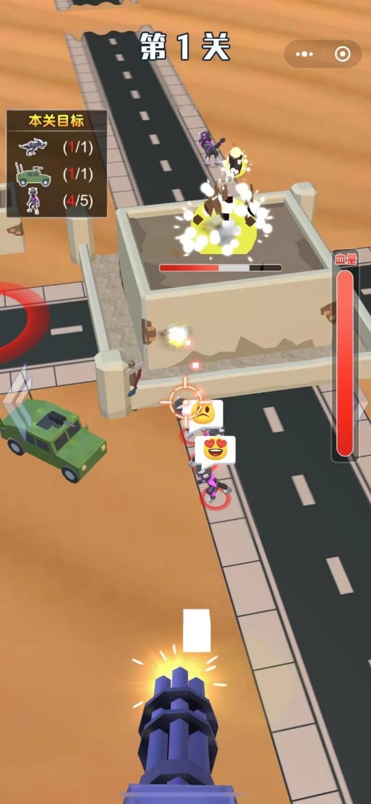 狂轰乱炸游戏安卓版图3:
