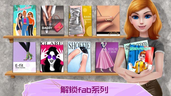 超级造型师全服装解锁中文破解版2021图1: