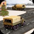 卡车驾驶军队游戏