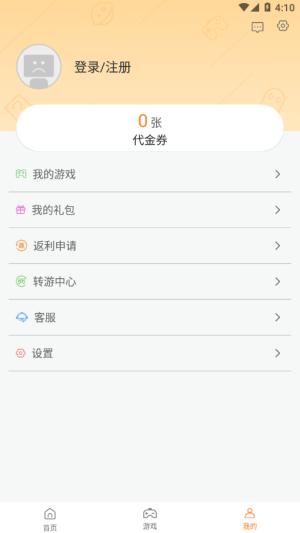 零游APP官方版图片1